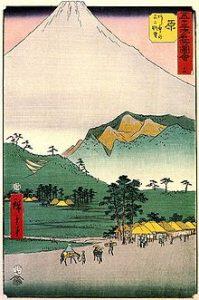 【浮世絵に見る宝永火口(歌川広重)】1707年の富士山・宝永噴火によって誕生したのが側火山の宝永山(ウィッキペディアより)。